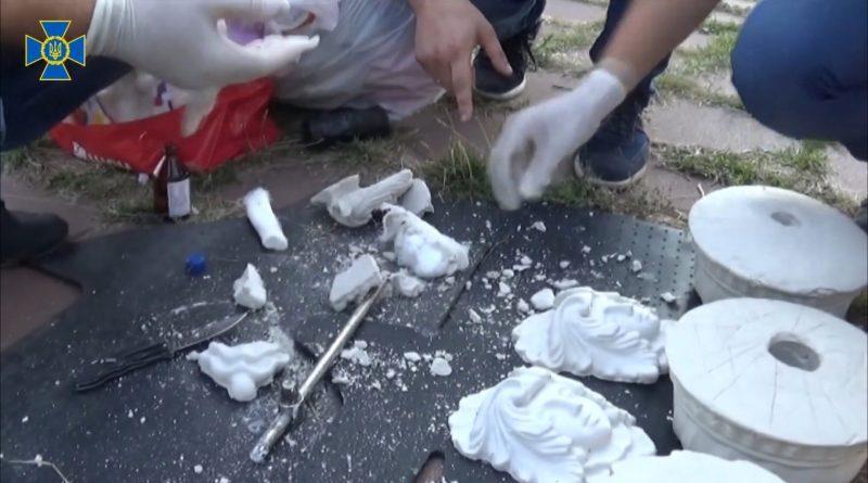 Столична група ромів організувала потужну контрабанду наркотиків через сепаратистів ДНР